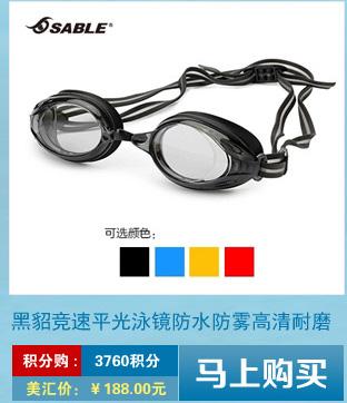 美术眼镜的设计图片